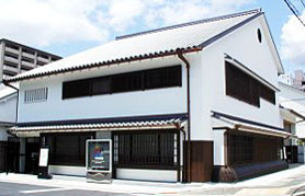 The Museum of Arts and Crafts, Itami